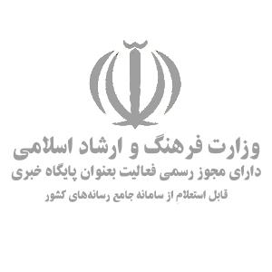 https://e-rasaneh.ir/View_Certificate_Report.aspx